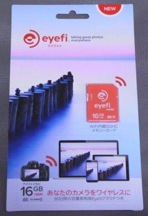 EyeFi Mobi 2