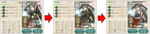 艦これ 20151209-2