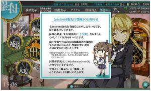 艦これ 20160410-2