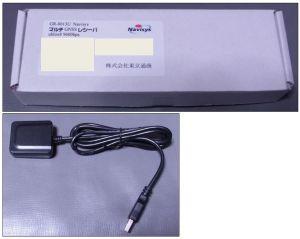 GR-8013U