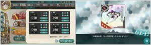 艦これ 20160505-1