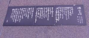 襟裳岬 6