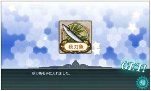 艦これ 20161021