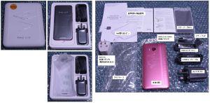 HTC U11 開封