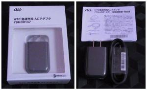 HTC u11 ACアダプタ