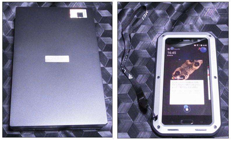 HTC U11 アーマーケース