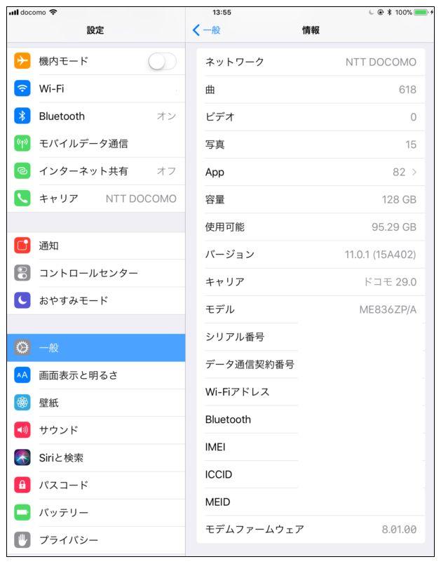 iOS 11.01