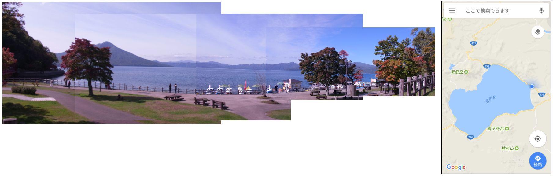 20171006 支笏湖湖畔