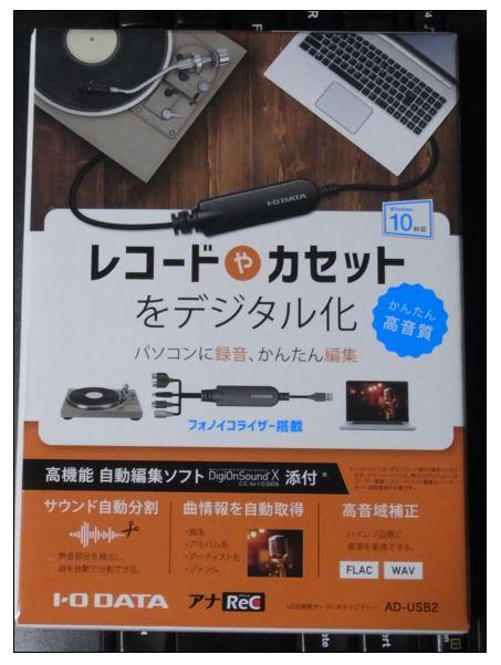 AD-USB2
