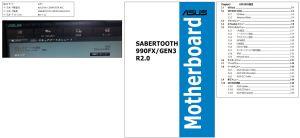 SABERTOOTH 990FX /GEN3.0 R2.0 レガシー?