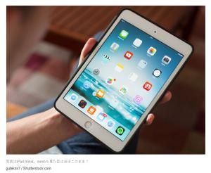 iPad mini 5 ?