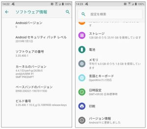 HTC U11 Android 9.0