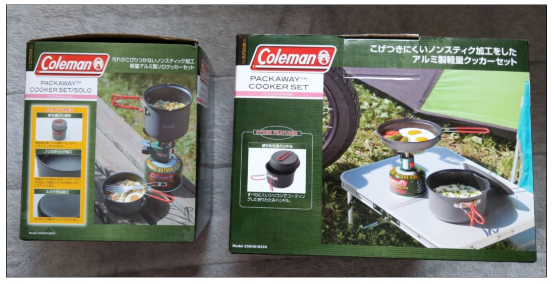 Columan Cocker Set